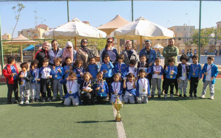 Football Tournament- KG